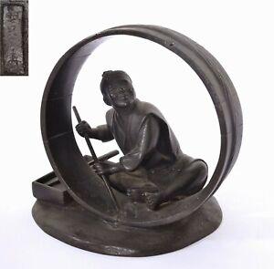 1930's Japanese Bronze Carpenter Making Bucket Tool Figure Figurine Okimono Mk