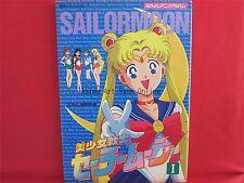 Sailor Moon #1 illustration art book Nakayoshi Anime Album