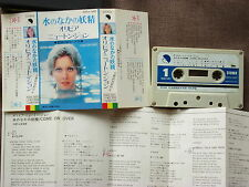 OLIVIA NEWTON-JOHN Come On Over JAPAN CASSETTE TAPE EMZA-3607 w/PS+Insert FREE S