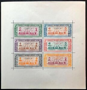 El Salvador #C83a Sheet of 6 1941 MNH-