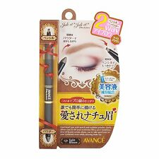 Avance Japan Joli et Joli et 2-way Pencil & Powder Eyebrow - Light Brown