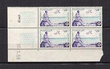 TUNISIE 1958 Y&T N°450 4 timbres neufs sans charnière coin daté 10.1.58 /T3733