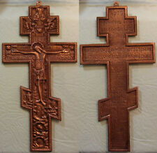 "Russia Big Brass Cross Crucifixes 15"" #4"
