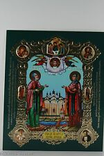 Orthodox Petr And Murom Icons Петр И Муромская Икона Lithograph Иконы 15X18Cm