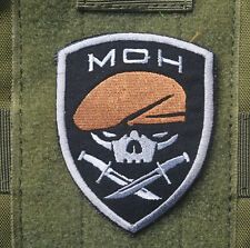 Medal of Honor : US Army Rangers ARMY MORALE HOOK EMBROIDERED Patch    SH+ 907