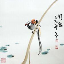 Freude am Leben - Aquarell von Wu Yun Feng