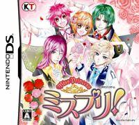 USED Nintendo DS Miss Princess Misupuri! 40405 JAPAN IMPORT