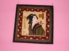 JAPANESE GEISHA,GOLD METALLIC ACCENT,Made in Japan QUILT FABRIC PANEL, #13