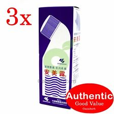 3X Ammeltz by Kobayashi for Muscle Stiffness 82ml Japan (New!)