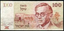 .Paper Money Israel 1979 100 shekels # 4548463812