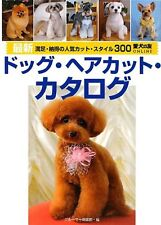 Dog hair style groomer Grooming Catalog Arrangement Japanese Book