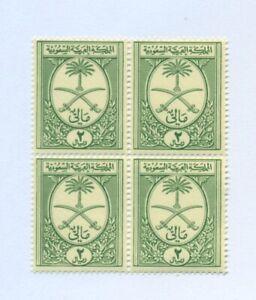 SAUDI ARABIA  , Block of 4 , Fiscal ( 2 Riyals ) , MNH
