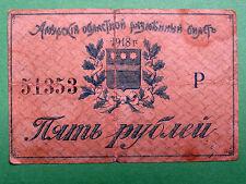 Russie guerre civile Substitut De l'Argent. 5 rouble billet d'Amur zone 1918.