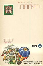 FULL POST / CARTE ENTIER POSTAL PUBLICITAIRE / JAPAN JAPON / MONGOLFIERE