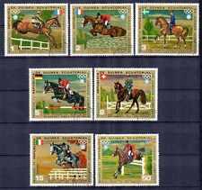 Chevaux Guinée équatoriale (6) série complète de 7 timbres oblitérés