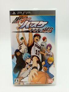 Sony PLAYSTATION Psp Portable - Kuroko Doesn'T Basuke: Kiseki Shiai - Bandai