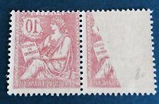 France N° 124 10 C Rose Neuf ** Recto Verso  Tenant À Partiel TTB Côté 550€