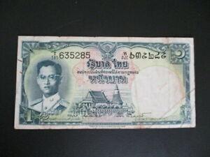 THAILAND 1 Baht von 1955  P 74