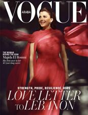 NEW Vogue ARABIA magazine June 2020 Majida El Roumi Love Letter Lebanon Nuovo