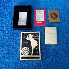 1932-1982 Brass Zippo Lighter 50th Anniversary Commemorative - CLEAN