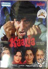Kaalia - Amitabh Bachchan, Parveen Babi - Official Bollywood Movie DVD ALL/0