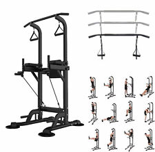 LB Power Tower Bar Pull-up Fitness Equipment Multi functional Home Gym Pull Up