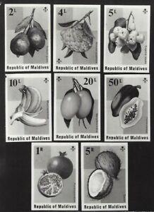 Maldives #548-55 1975 Tropical Fruit composite photographic proof