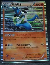 Japanese Holo Foil Lucario # 043/070 1st Edition Plasma Gale Set Pokemon NM