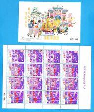 MACAO  MACAU - scott 869-872a & 873 - VFMNH sheet & S/S - Temple A-Ma - 1997