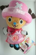 One Piece x Dragon Ball Chopper Tao Pai Pai Plush Doll Soft Toy figure keychain