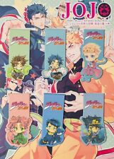 JoJo's Bizarre Adventure Magnetic Bookmark Anime Manga