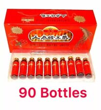 3 BOXES OF GINSENG ROYAL JELLY EXTRACT TOTAL 90 BOTTLES ROYAL KING BRAND