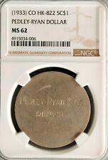 HK 822 TYPE I NGC MS 62 SO-CALLED DOLLAR PEDLY- RYAN & CO. – 1933