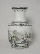 Chinese  Famille  Rose  Porcelain  Vase  With  Studio  Mark     M2507