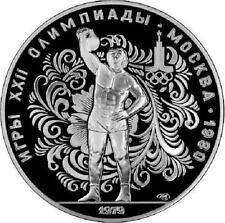 RUSIA URSS 1979. 10 RUBLOS PLATA BU UNC. PESAS - 1980