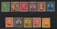 1929 Sc 669 thru 679 NEBRASKA overprint MNH set CV $530