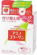 NEW Meiji Amino Collagen Refill 96g JAPAN 2016 MODEL!