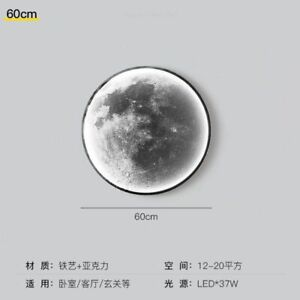 Led Moon Wall Lamp Light Round Fixture Wall Sconce Modern Bedroom Home Decor