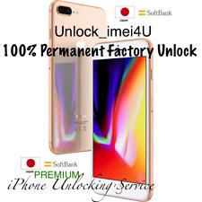JAPAN SOFTBANK IPHONE 8 / 8+ FACTORY UNLOCK PREMIUM SERVICE - 100% Guaranteed