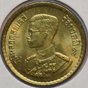 Thailand 1957 25 Satang 150629 combine shipping