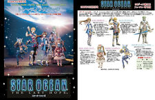 Star Ocean The Last Hope Trading Arts (2009) Brand New Japan Import Toy
