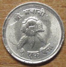 Nepal 1 paisa VS2028 (1971) KM#748 Mahendra UNC