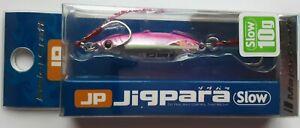 Major Craft Jigpara Slow 10g lrf light rock fishing lure metal casting jig