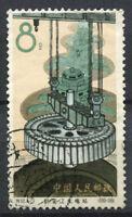 Cina 1964 Mi. 835 Usato 100% Centrale idroelettrica