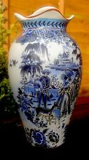 Vintage Chinese Ladies Garden Party Vase Wavy Rim Transfer Hand Painted 8.25 ""