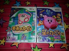 Kirby's Epic Yarn + Kirby's Adventure Wii Japan version Kirby Wii games