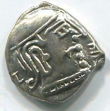Kumaragupta   Silver-like Denarius   415 - 455 AD   Superb Condition (RC16601)