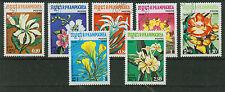 Briefmarken Kambodscha 1984 Blumen Mi.Nr.591-97
