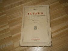 ILIADE - OMERO - LE MONNIER FIRENZE 1934  - (POLIFORM C3 B4)
