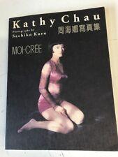 Kathy Chau photo book MOI-CREE Japan Sachiko Kuru Chow Haimei Zhou 1st edition